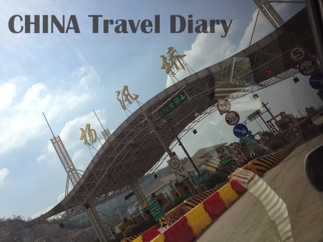 CHINA Travel Diary